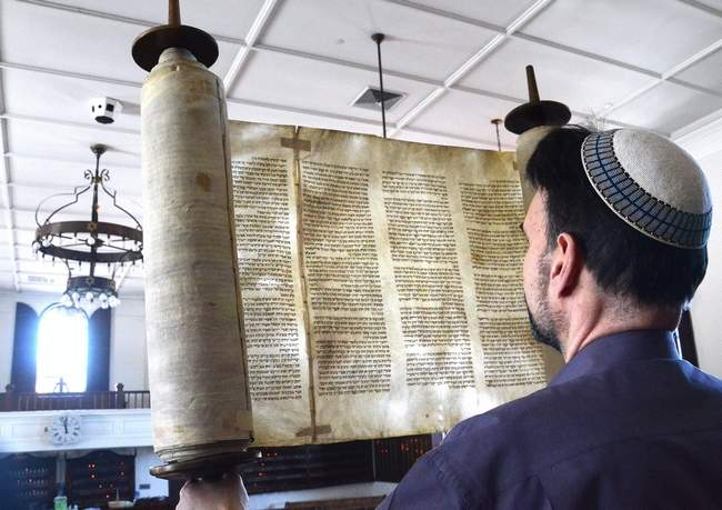 Holocaust Torah