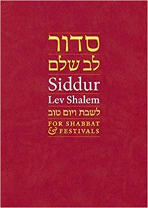 Lev Shalem Prayer Book