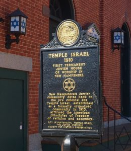 Temple Israel Historical Marker