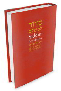 Lev Shalem
