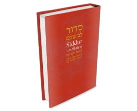 Siddur Lev Shalem