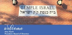 Welcome to Temple Israel