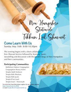 New Hampshire Statewide Tikkun Leil Shavuot